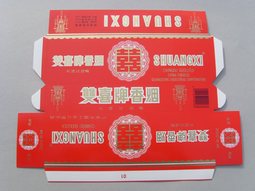 Hardware Box ShuangXi Box